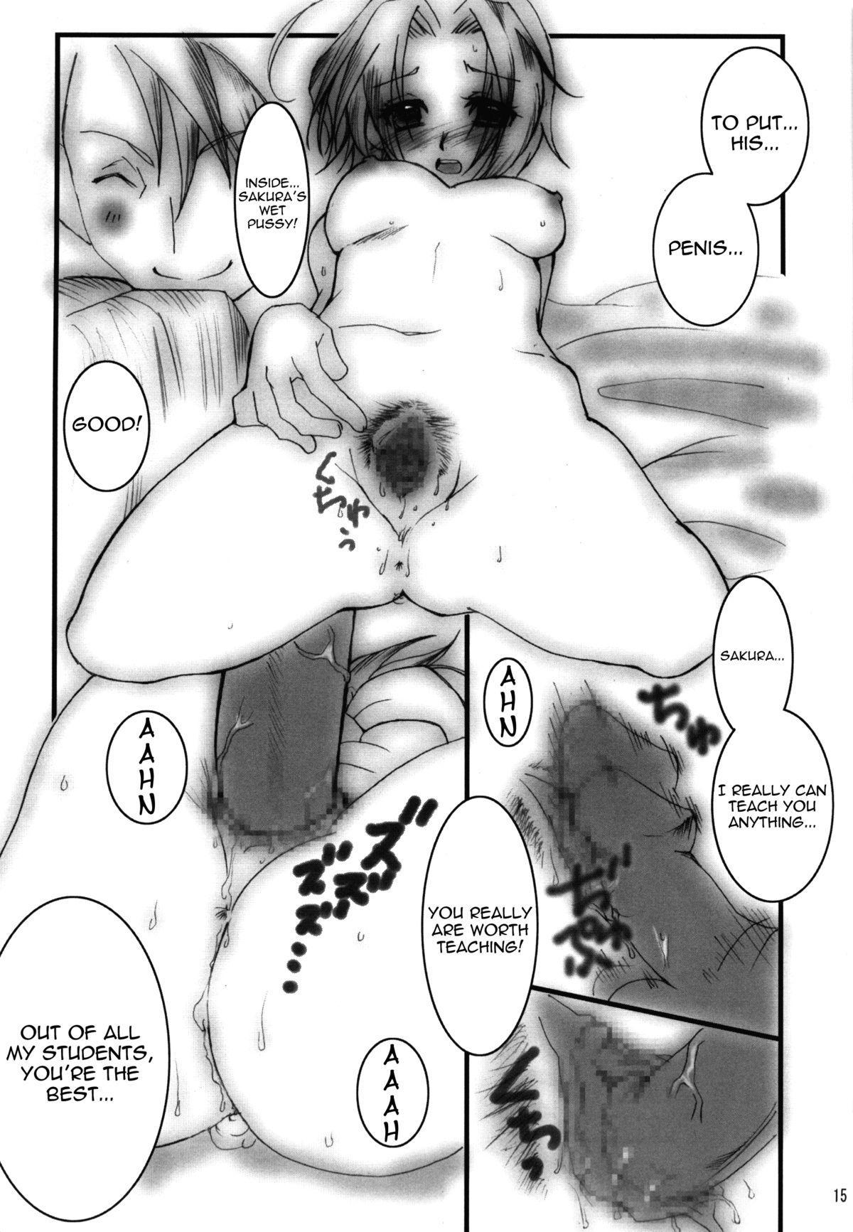 (C70) [Hamustar (Chibinyo)] Hamu-juu -San- (Naruto) [English] [Yoroshii] 13