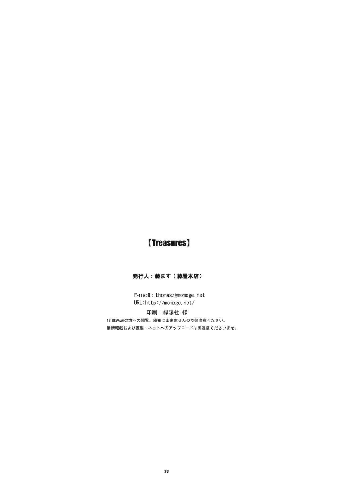 Treasures 20