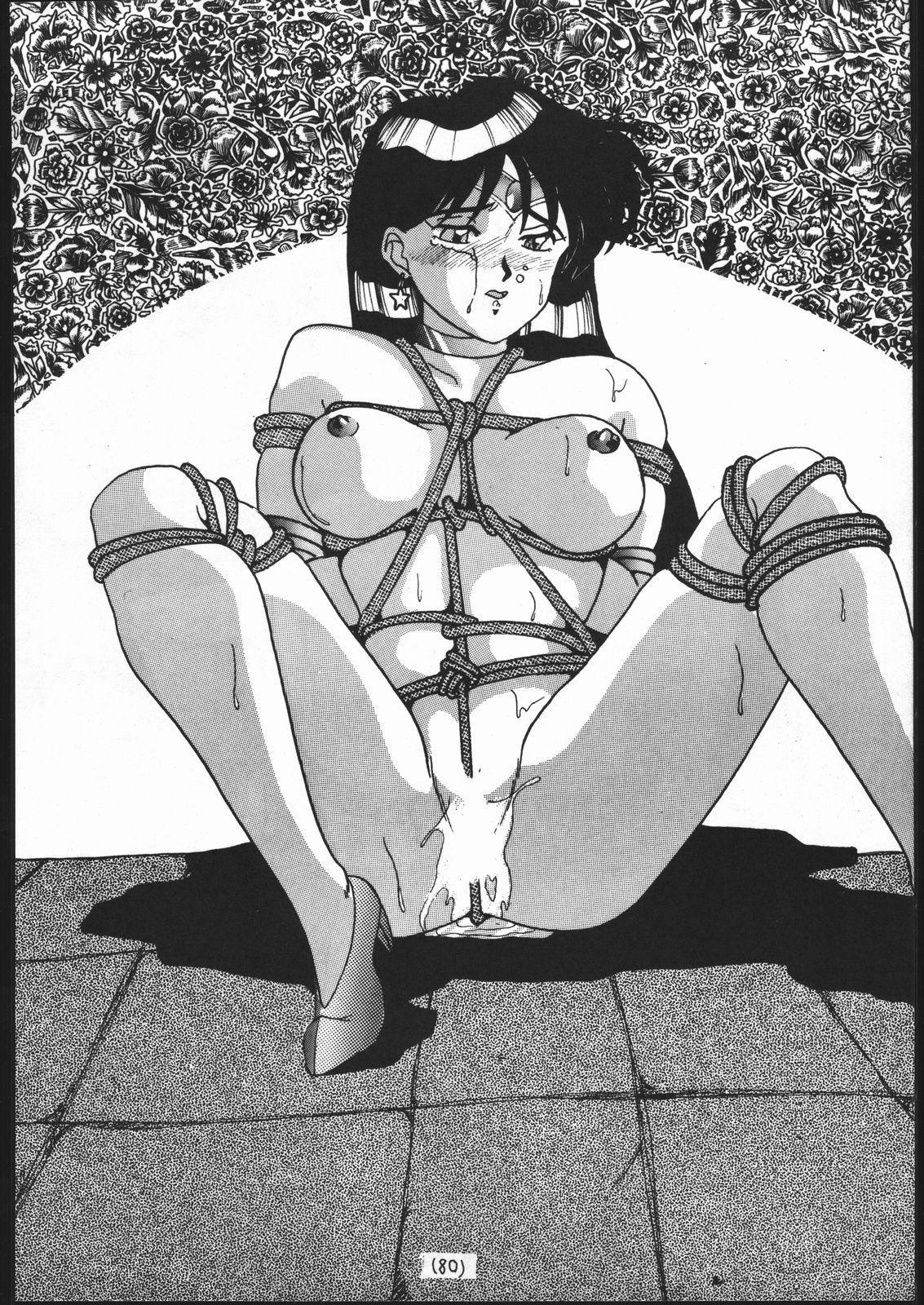 超Nan・Demo-9 79