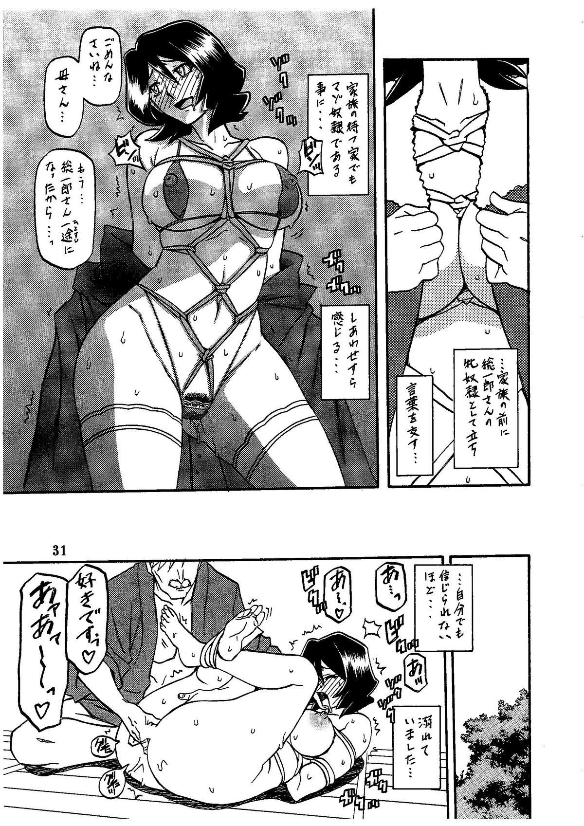 Saneishou 34