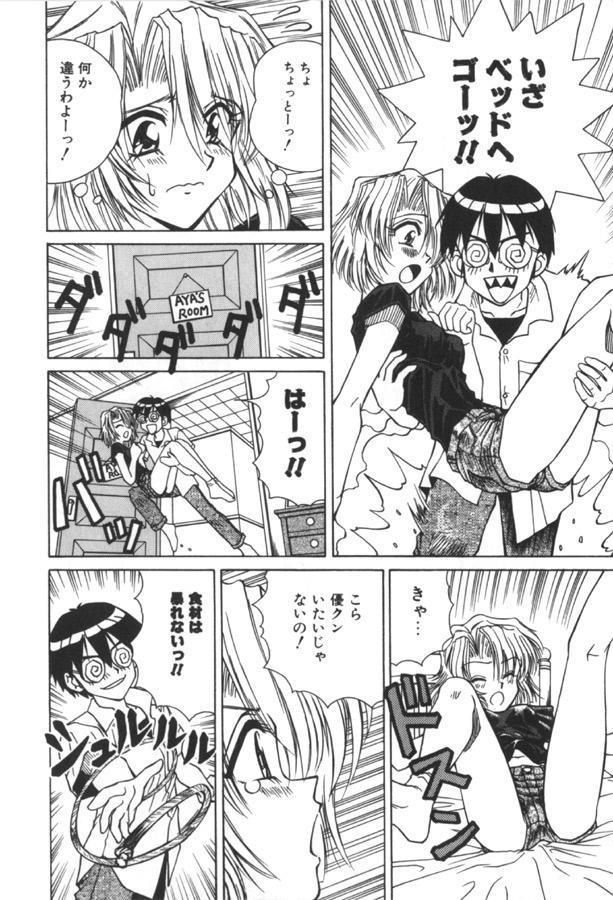Immoral Ichigou 141