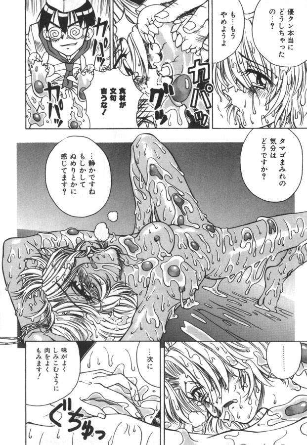 Immoral Ichigou 145