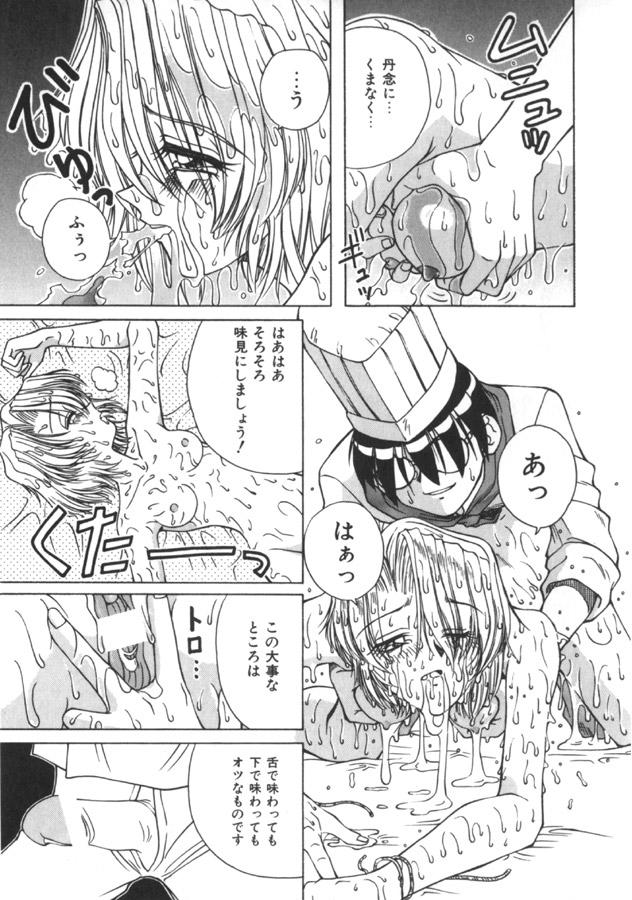 Immoral Ichigou 146