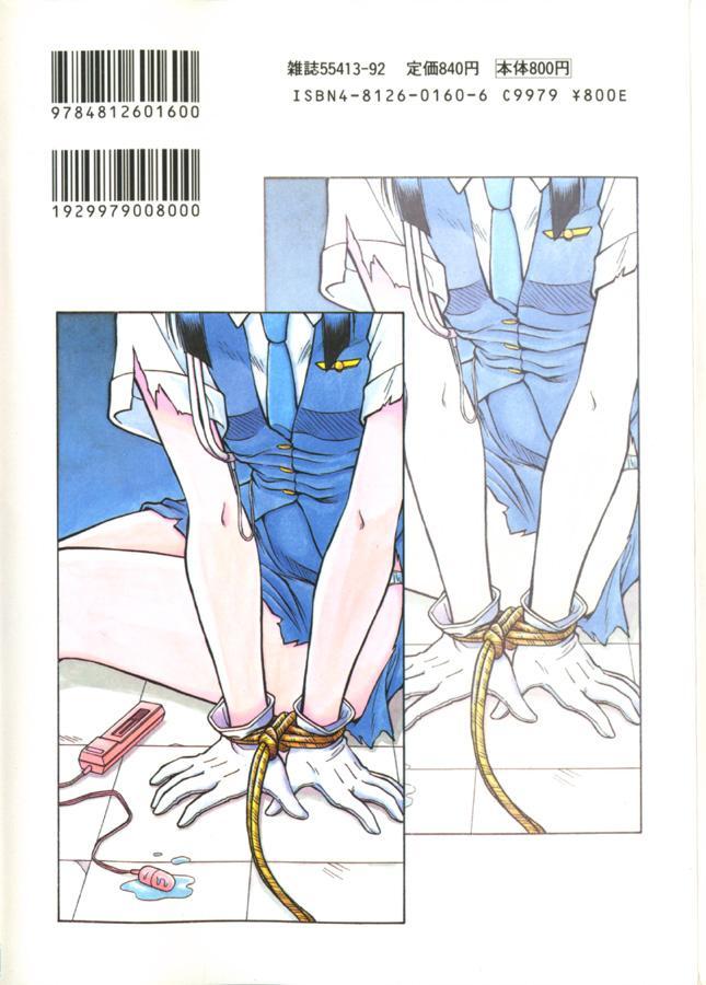 Immoral Ichigou 169