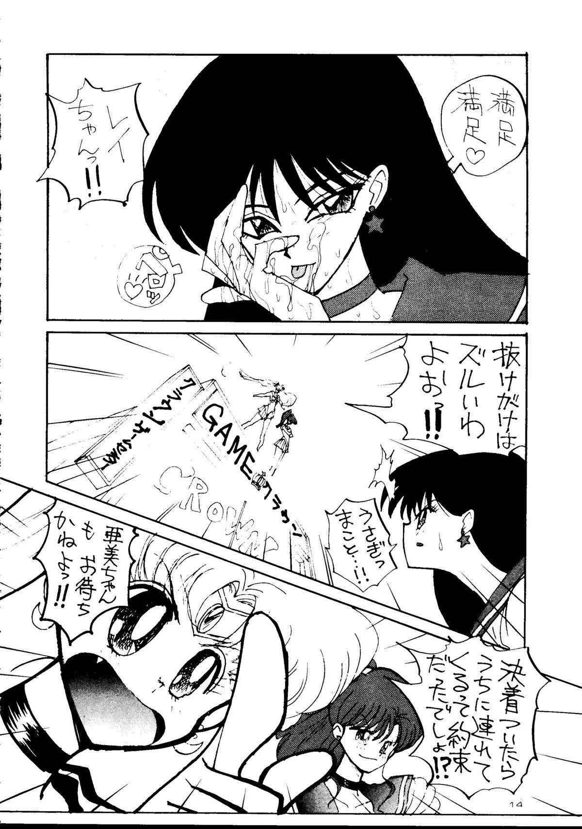 Chou Aneki 12