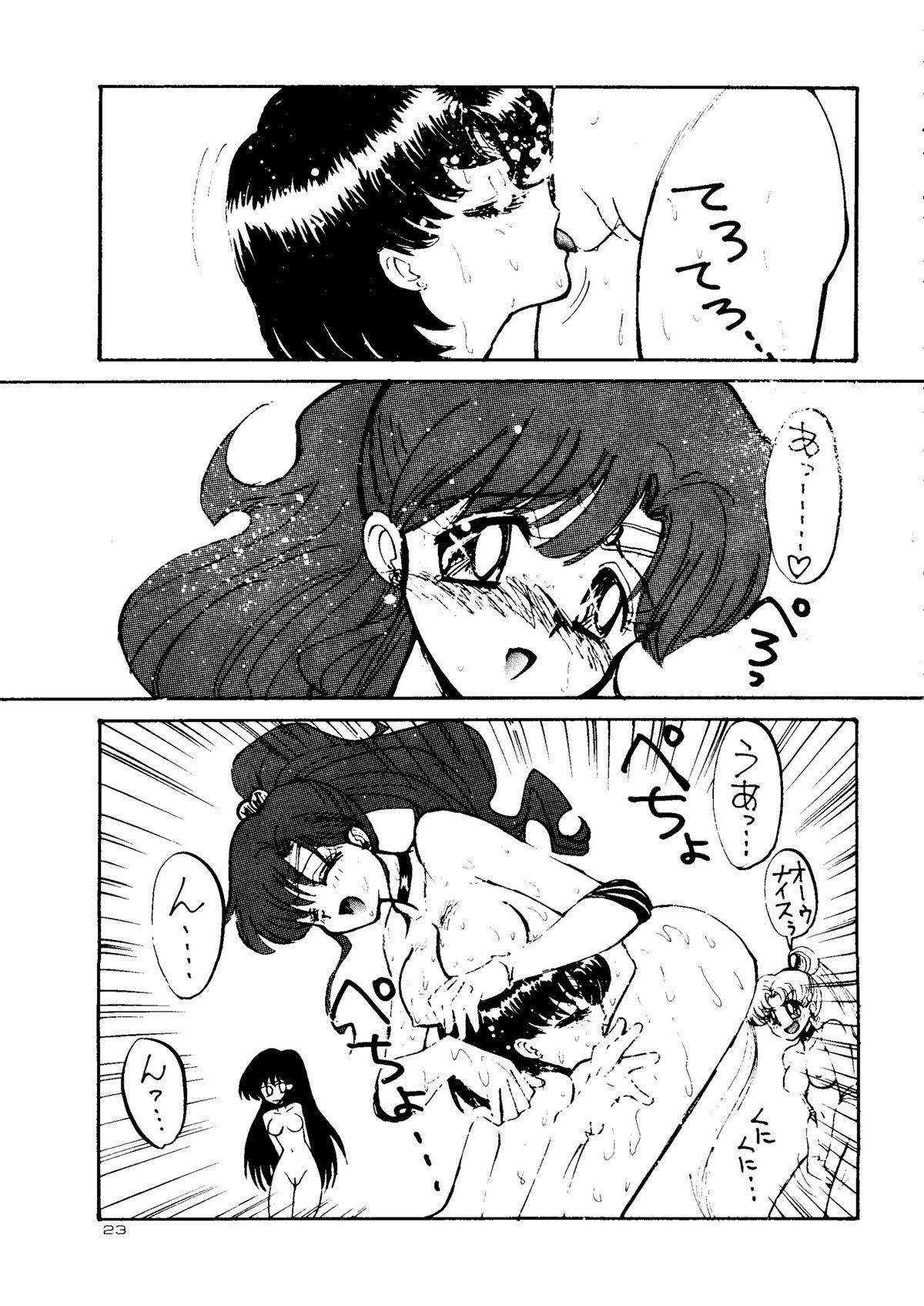 Chou Aneki 21