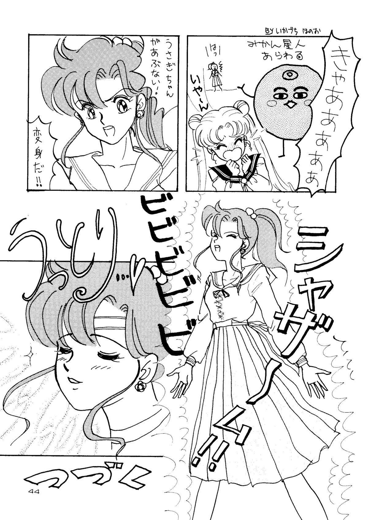 Chou Aneki 42