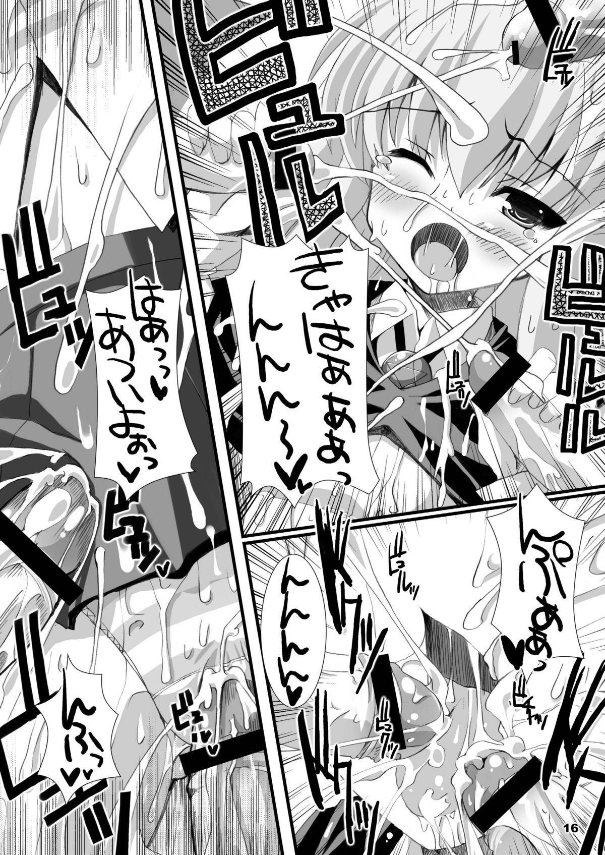 Zero Kyori Shageki 15