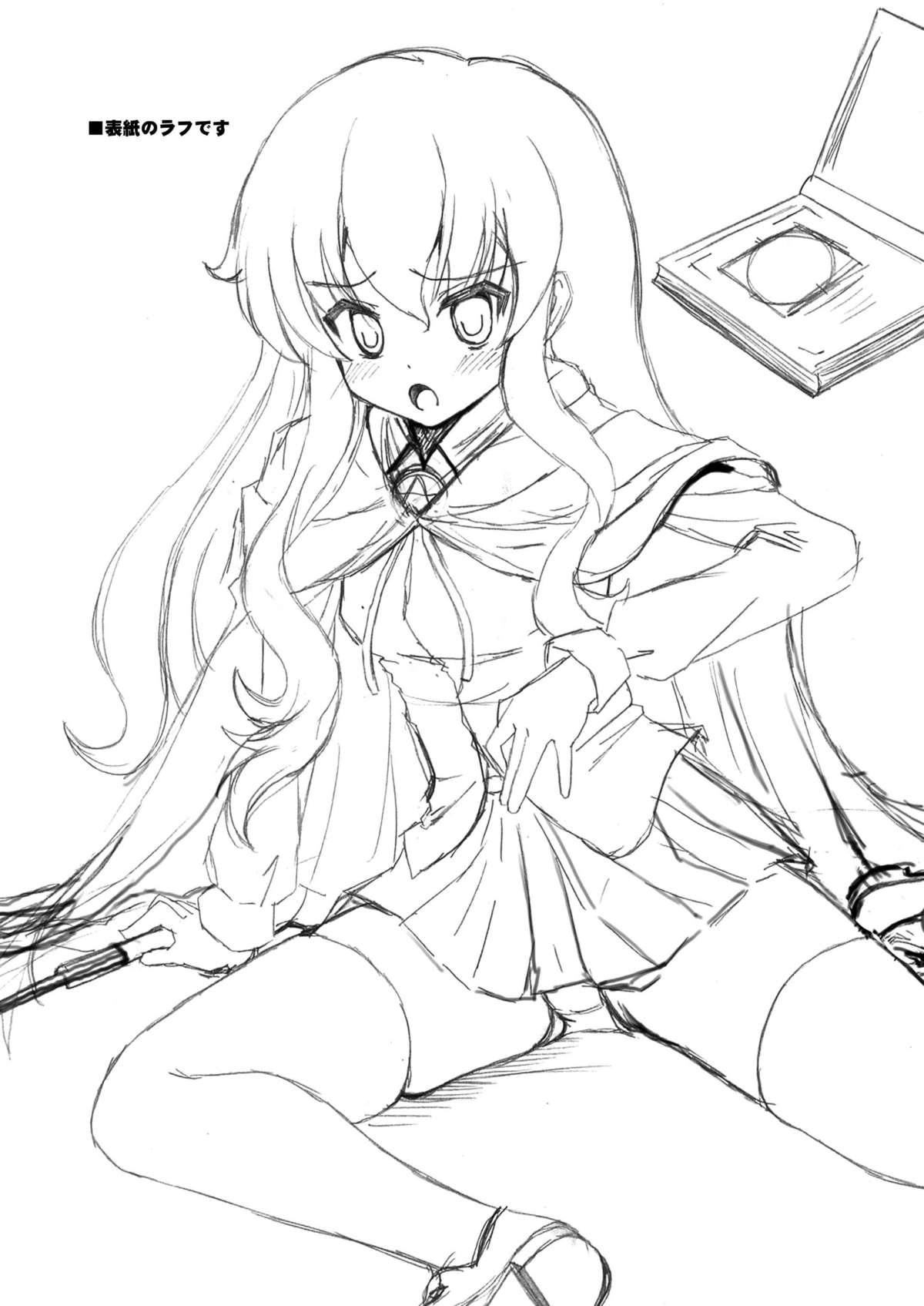Zero Kyori Shageki 32