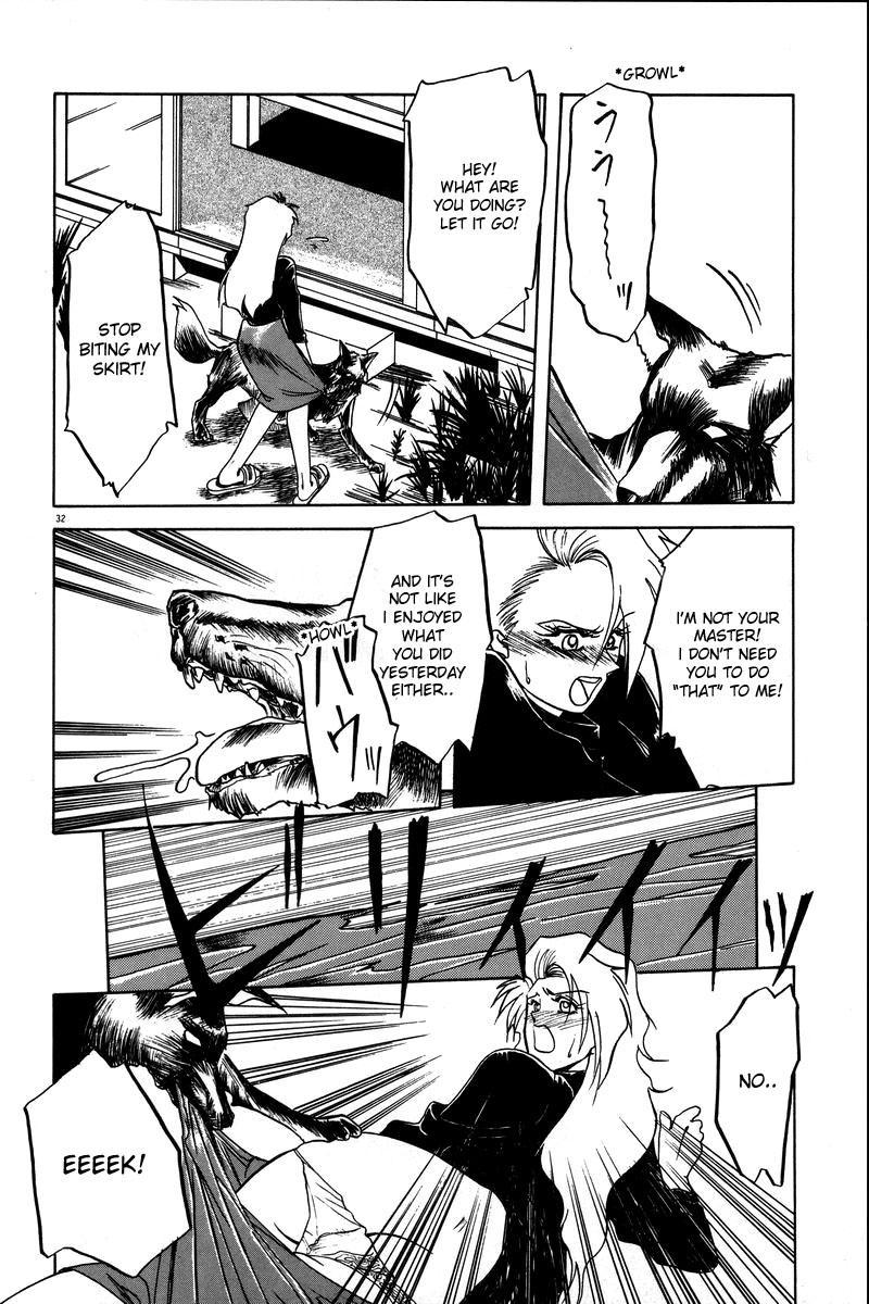 [Sanbun Kyoden] Soshite Ima wa...   and now... (Complete) + Omake [English] [desudesu] 11
