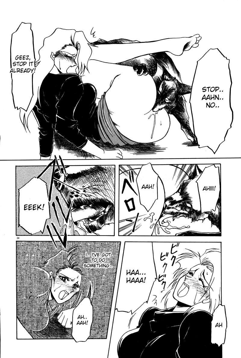 [Sanbun Kyoden] Soshite Ima wa...   and now... (Complete) + Omake [English] [desudesu] 13