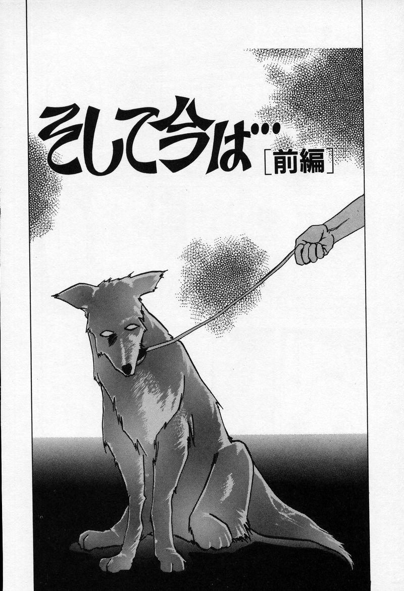 [Sanbun Kyoden] Soshite Ima wa...   and now... (Complete) + Omake [English] [desudesu] 1