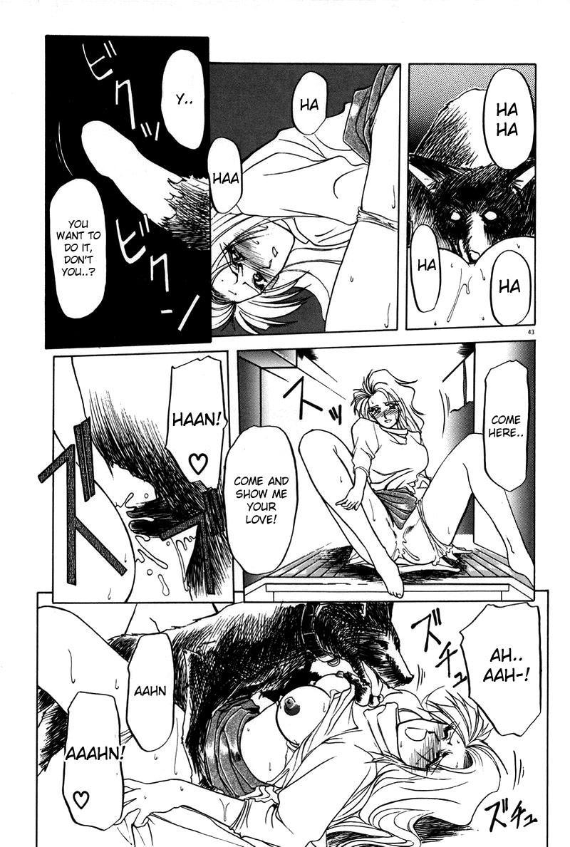 [Sanbun Kyoden] Soshite Ima wa...   and now... (Complete) + Omake [English] [desudesu] 22
