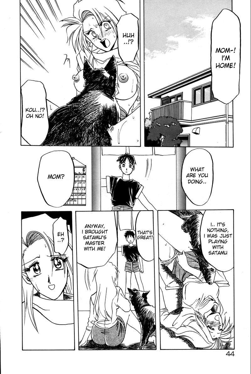 [Sanbun Kyoden] Soshite Ima wa...   and now... (Complete) + Omake [English] [desudesu] 23
