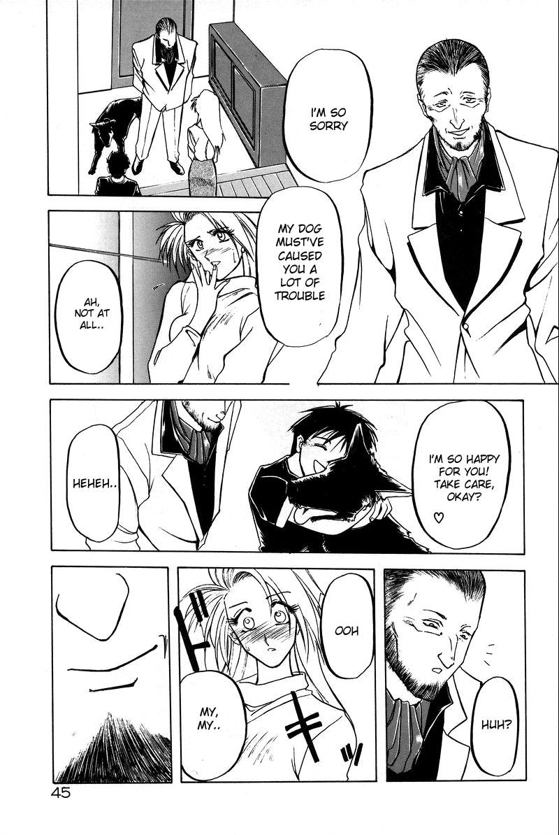 [Sanbun Kyoden] Soshite Ima wa...   and now... (Complete) + Omake [English] [desudesu] 24
