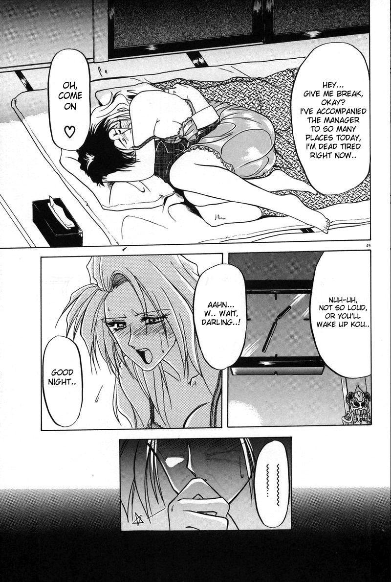 [Sanbun Kyoden] Soshite Ima wa...   and now... (Complete) + Omake [English] [desudesu] 28