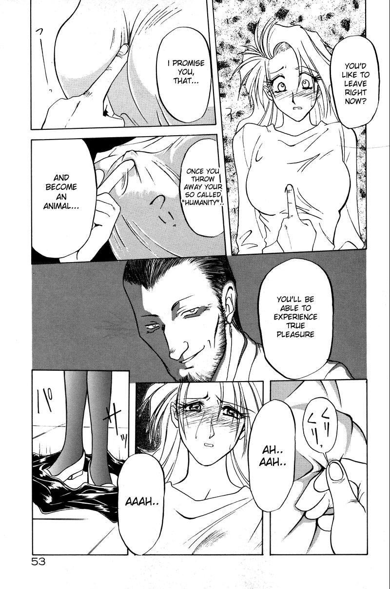 [Sanbun Kyoden] Soshite Ima wa...   and now... (Complete) + Omake [English] [desudesu] 32