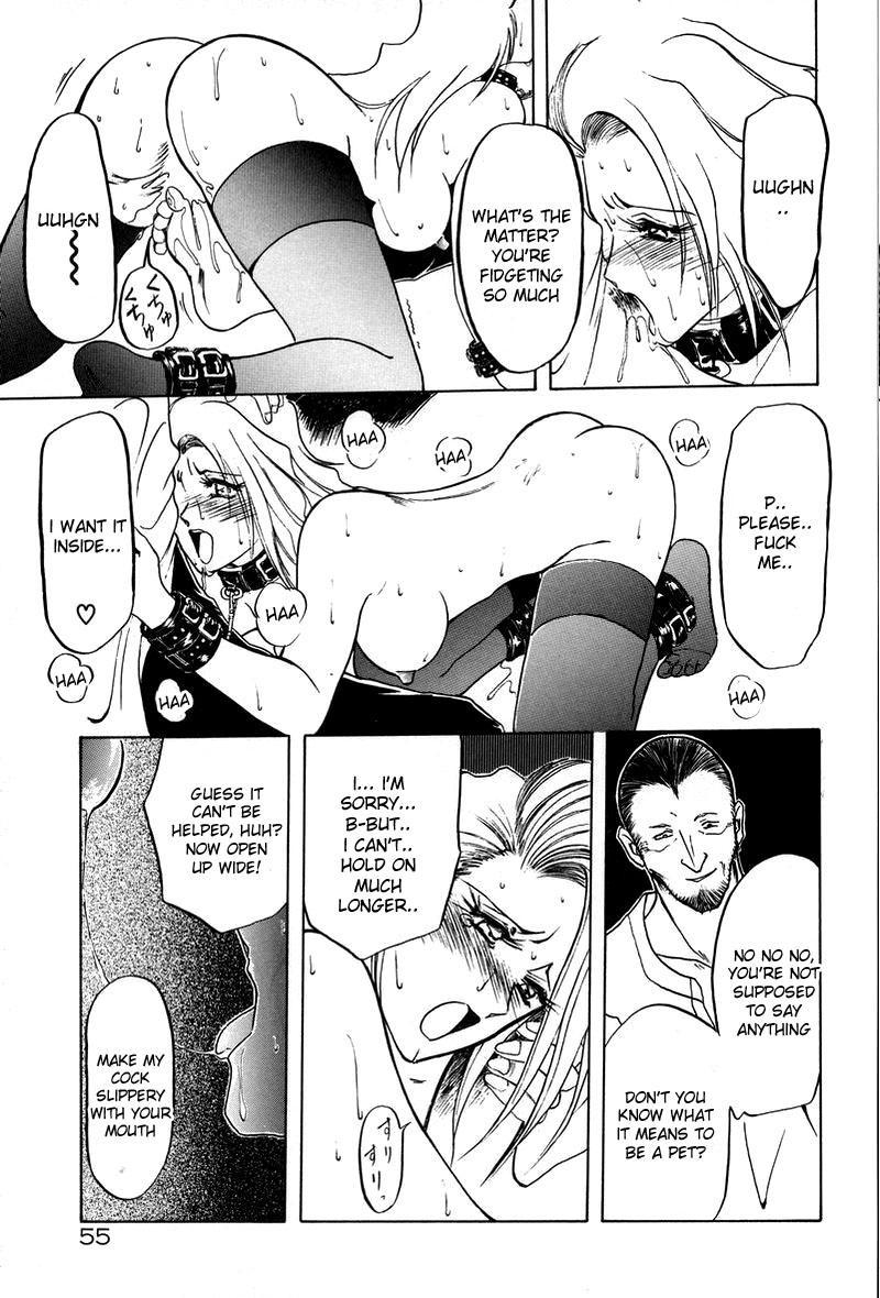 [Sanbun Kyoden] Soshite Ima wa...   and now... (Complete) + Omake [English] [desudesu] 34