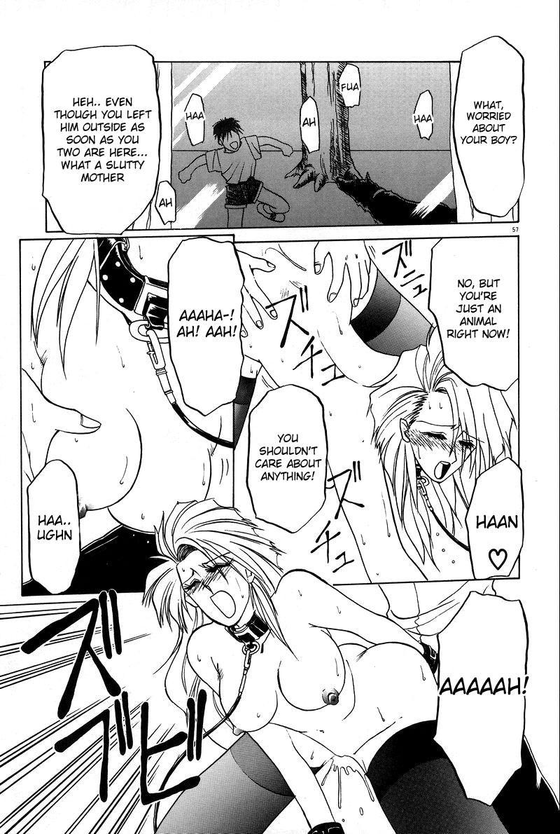 [Sanbun Kyoden] Soshite Ima wa...   and now... (Complete) + Omake [English] [desudesu] 36