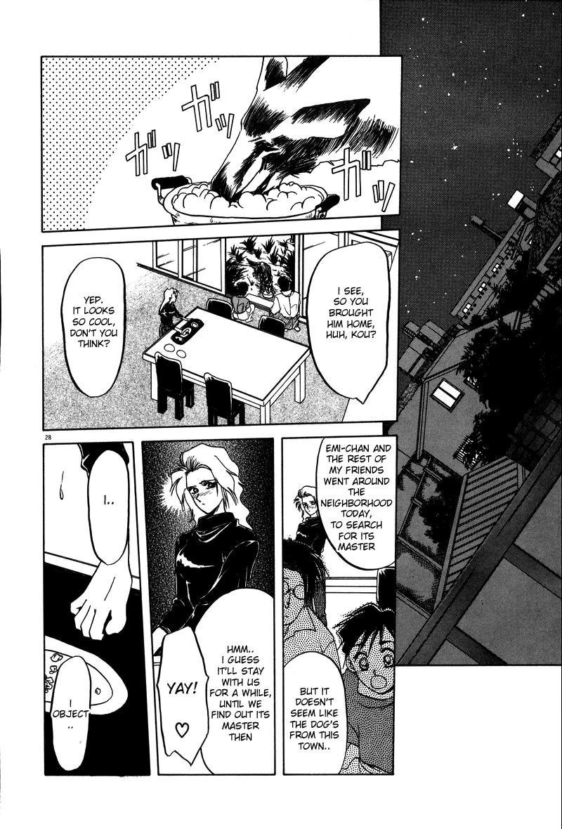 [Sanbun Kyoden] Soshite Ima wa...   and now... (Complete) + Omake [English] [desudesu] 7