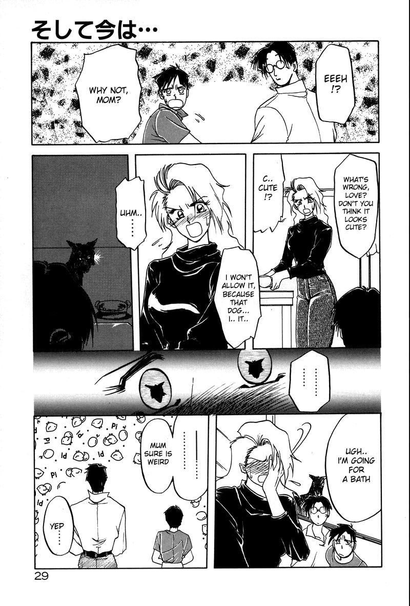 [Sanbun Kyoden] Soshite Ima wa...   and now... (Complete) + Omake [English] [desudesu] 8