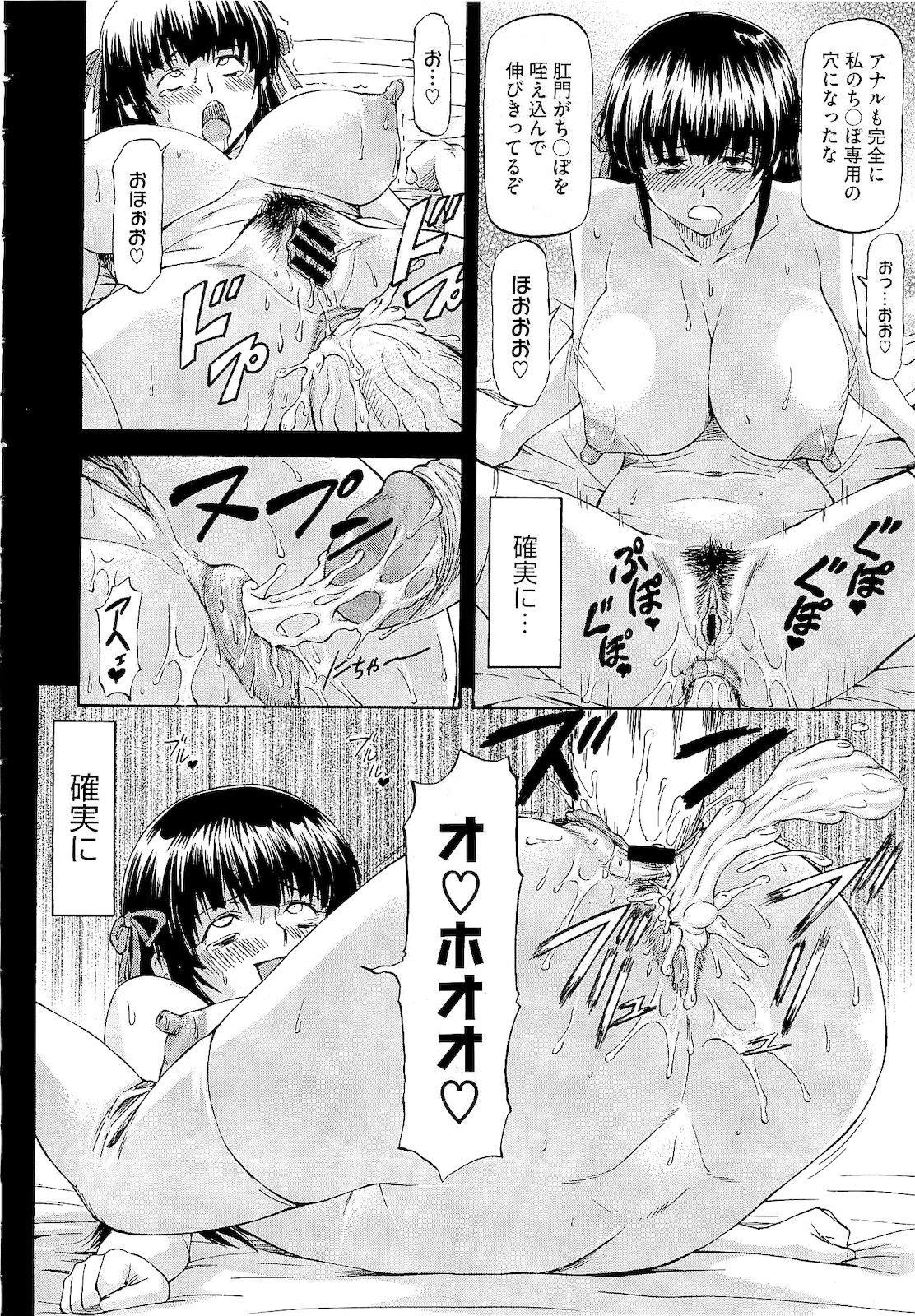 COMIC Megastore 2011-02 287