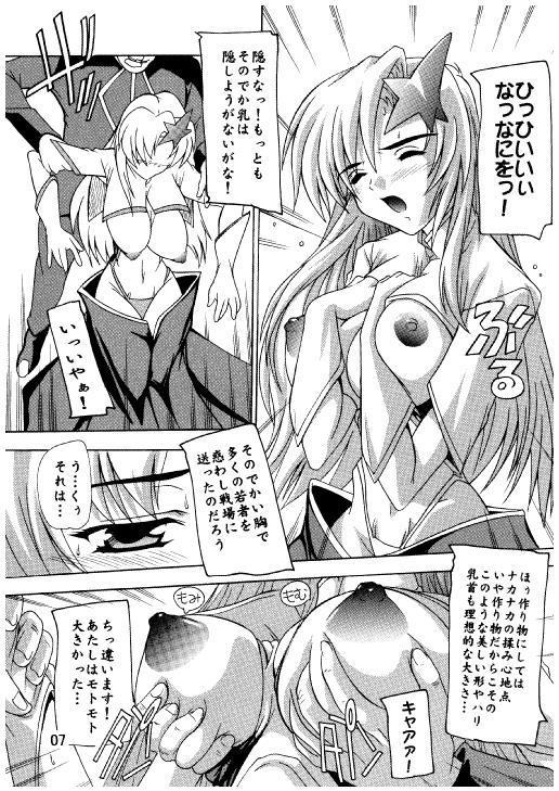 Lacus Destiny ~ Soushuuhen 3 3
