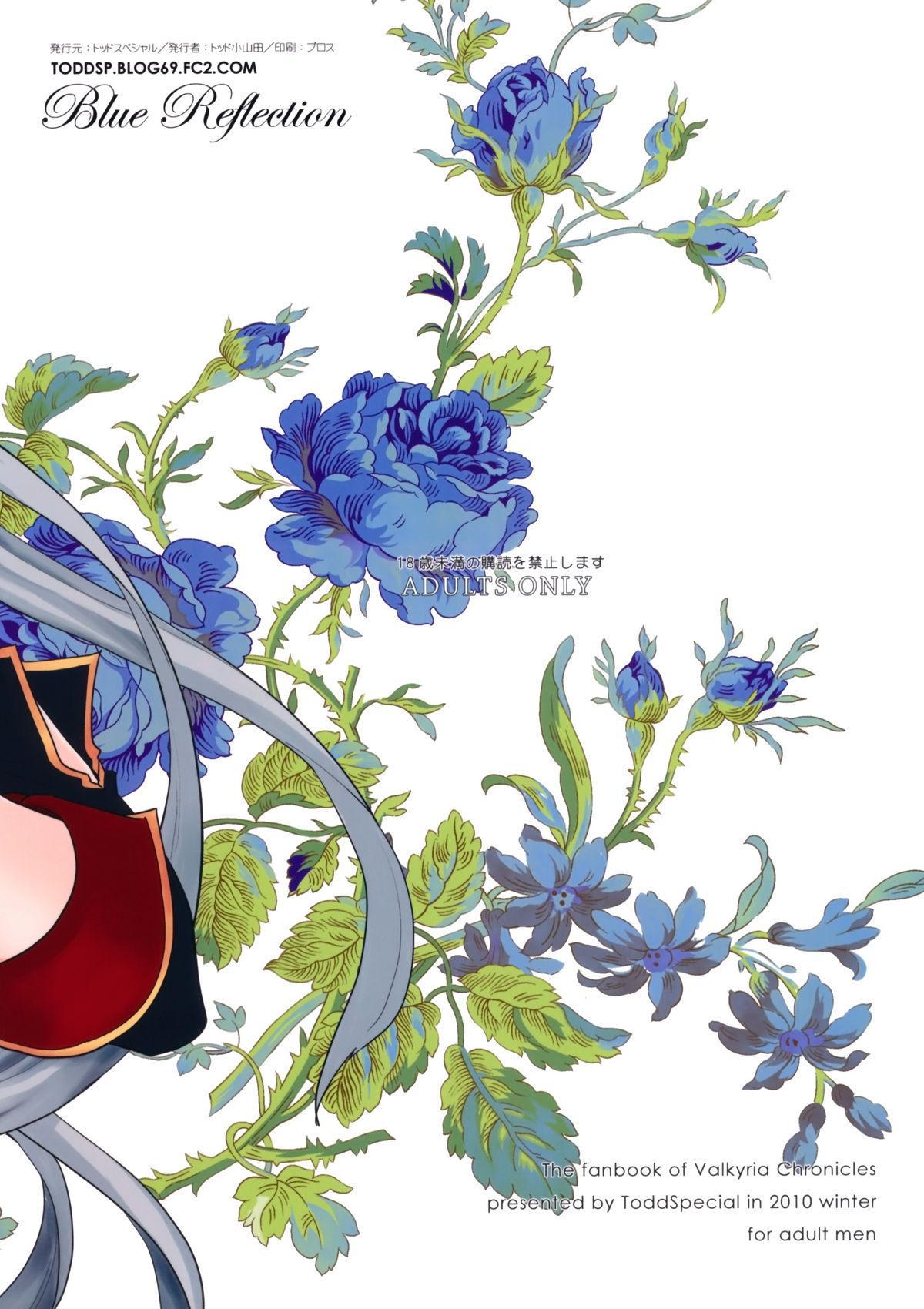 Blue Reflection 32