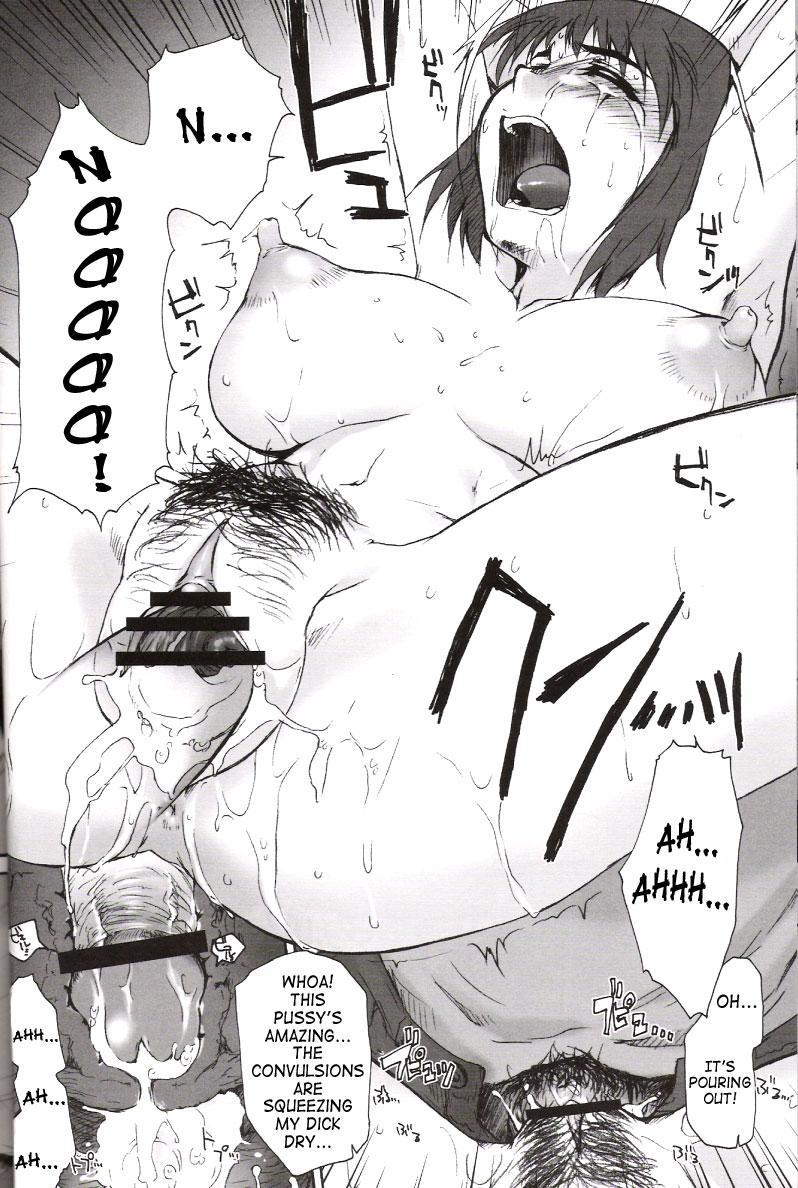Miko-Rin 13