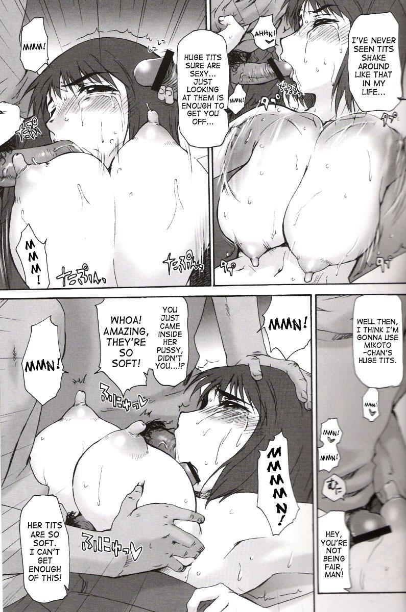 Miko-Rin 16