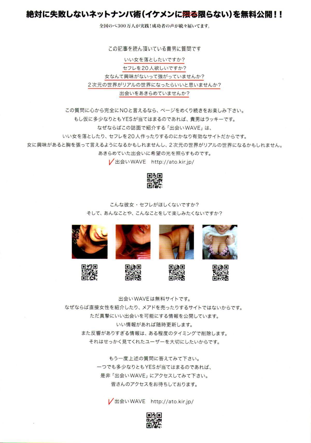COMIC Tenma 2011-05 1
