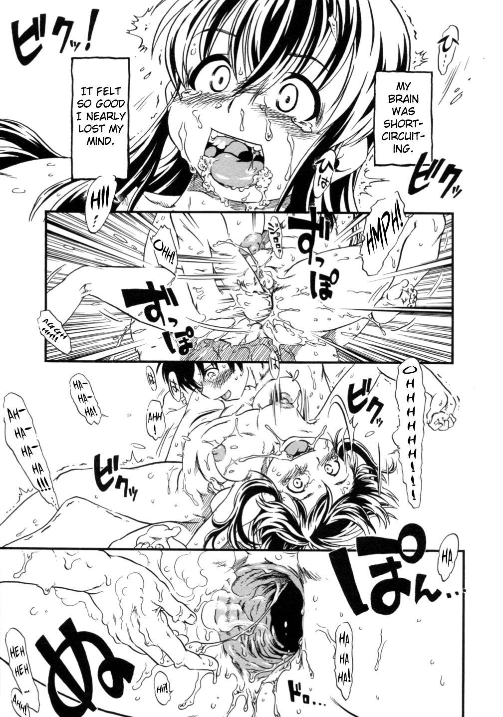 [Anthology] Do Not Peep 2 (Nozoite wa Ikenai 2) Ch. 1-4 [English] [Chocolate] 56