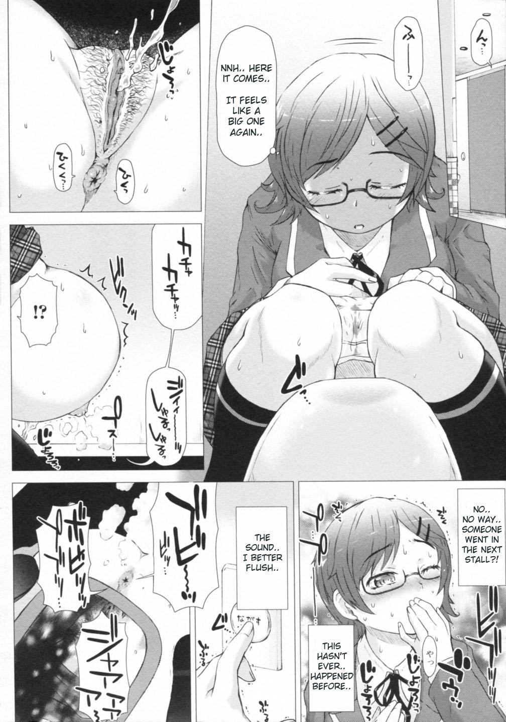 [Anthology] Do Not Peep 2 (Nozoite wa Ikenai 2) Ch. 1-4 [English] [Chocolate] 7