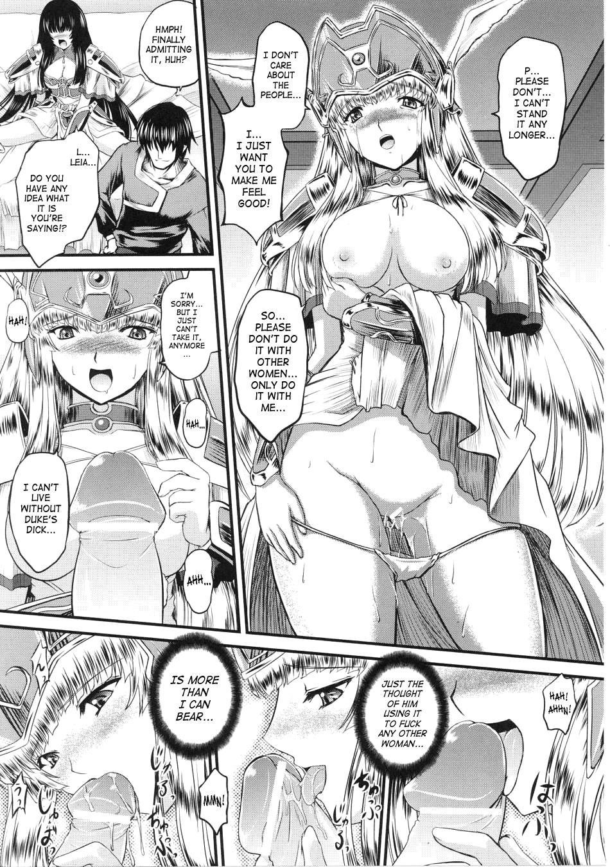 Slave Heroines Vol. 4 65