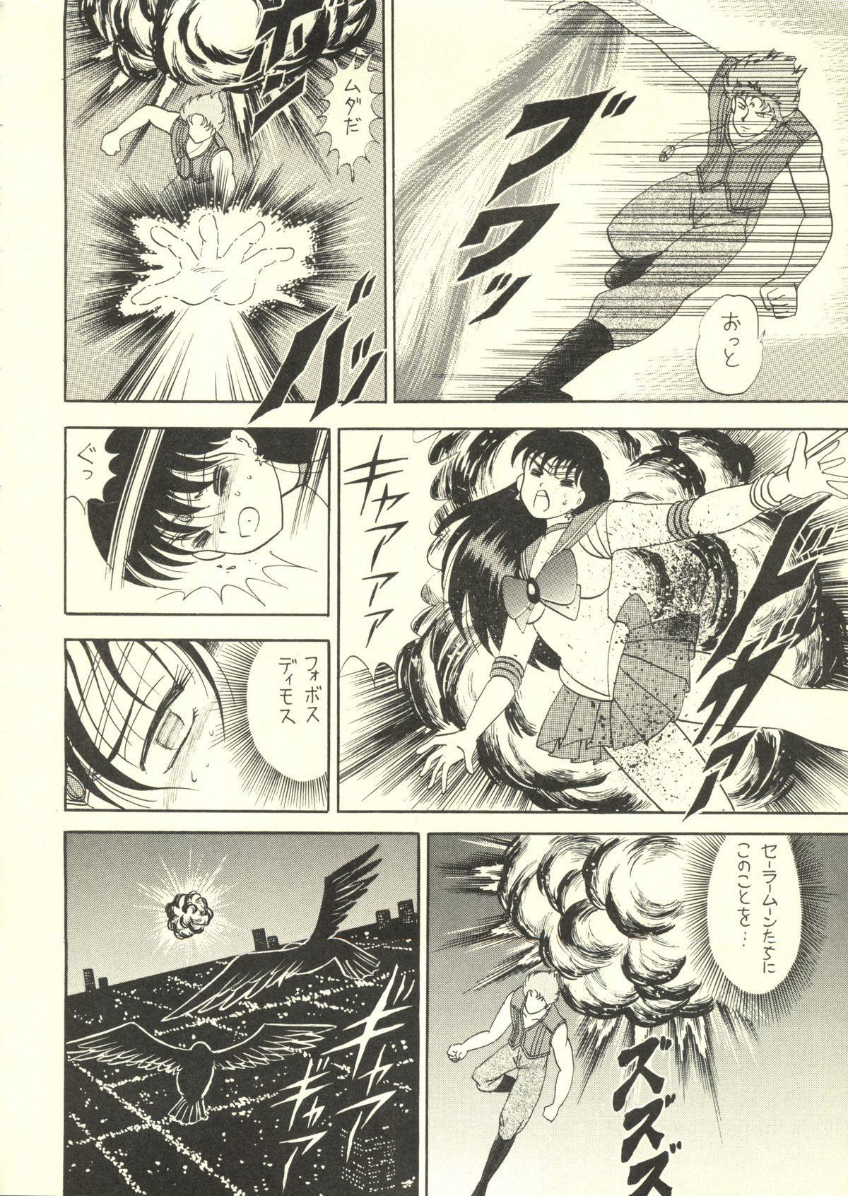 Sairoku hon 4