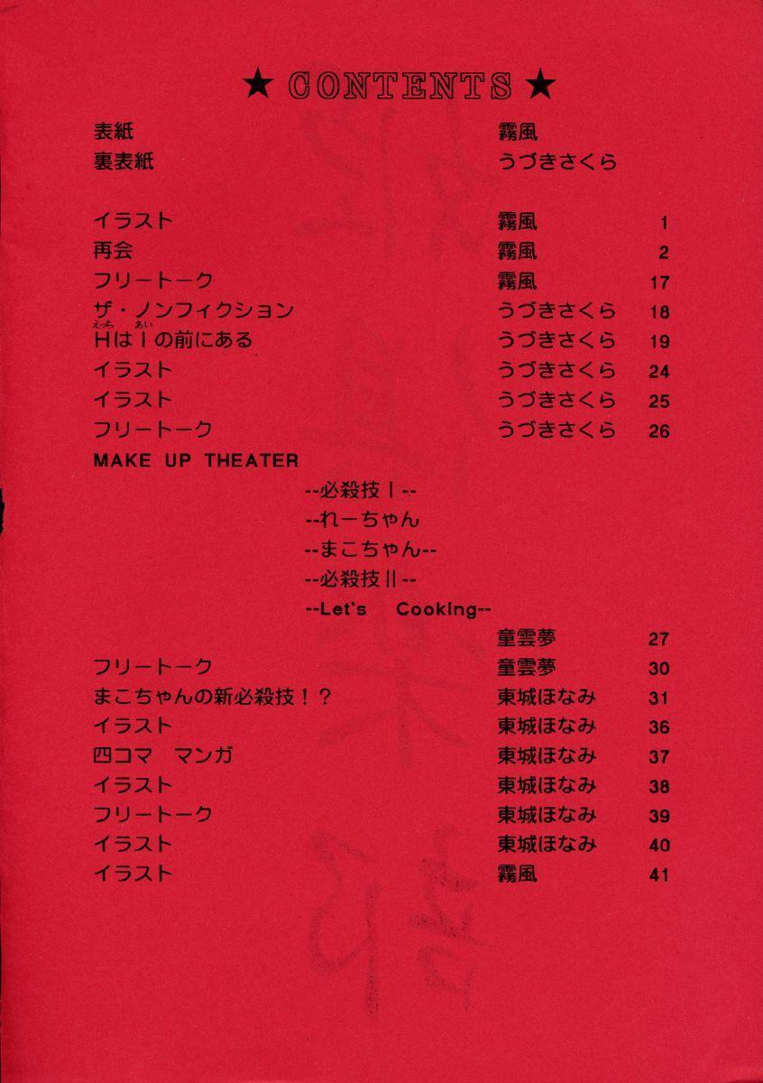 Hime Club 7 2