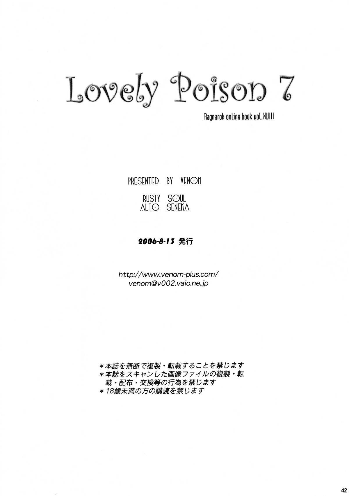 Lovely Poison 7 41