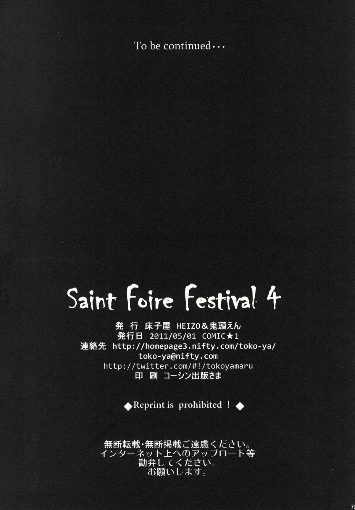 Saint Foire Festival 4 69