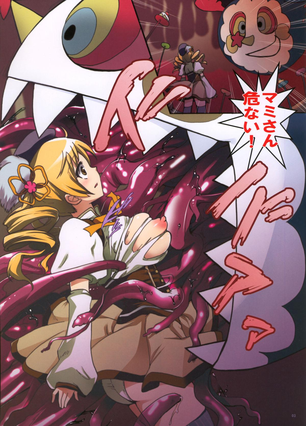 Magica★Cooking 2