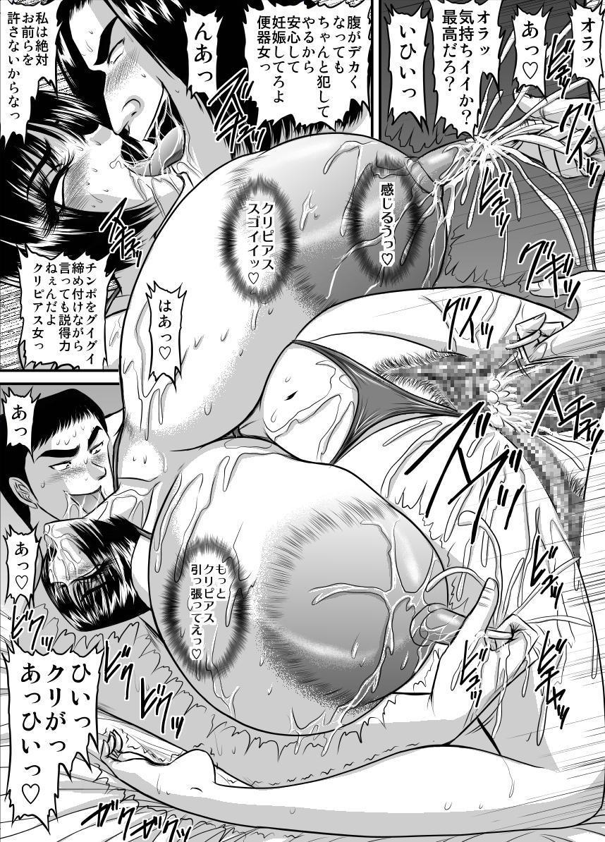 Bakunyu Onnakyoshi no nakadashi katei homon 10 7