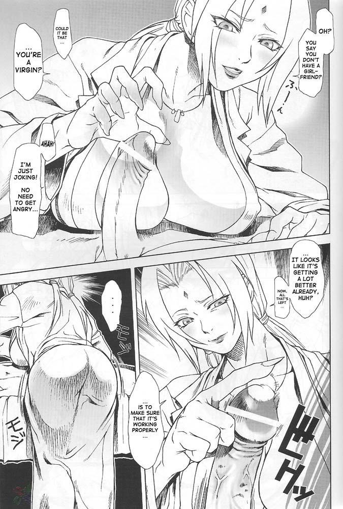 Ketsu! Megaton Nin 17