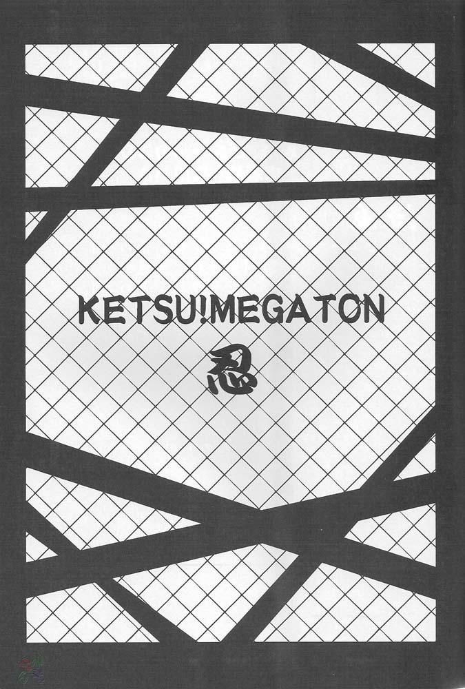 Ketsu! Megaton Nin 1