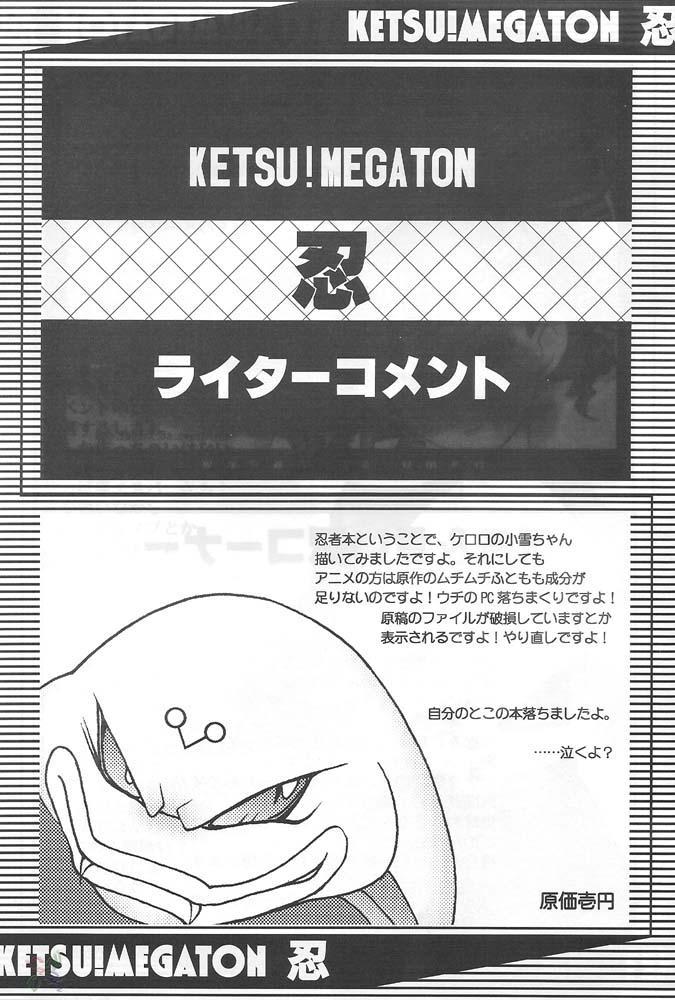 Ketsu! Megaton Nin 45