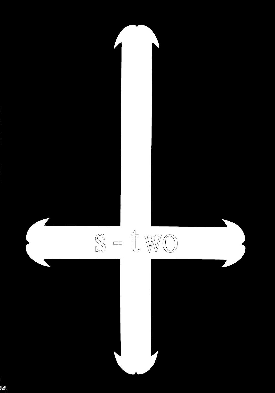 s-two 10
