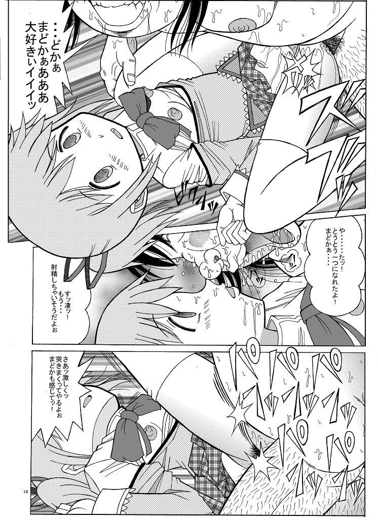Madoka no Kakure Fan 13