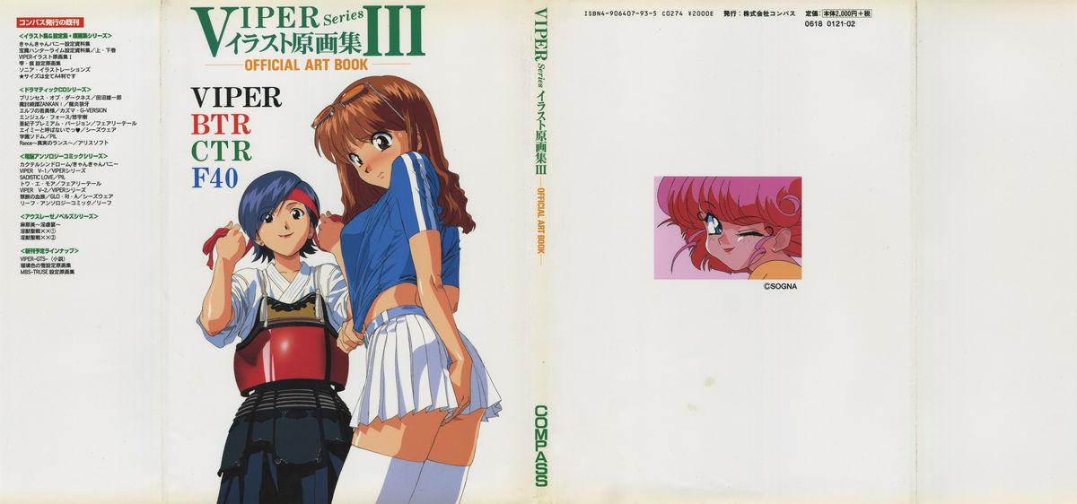 VIPER Series Official Artbook III 0