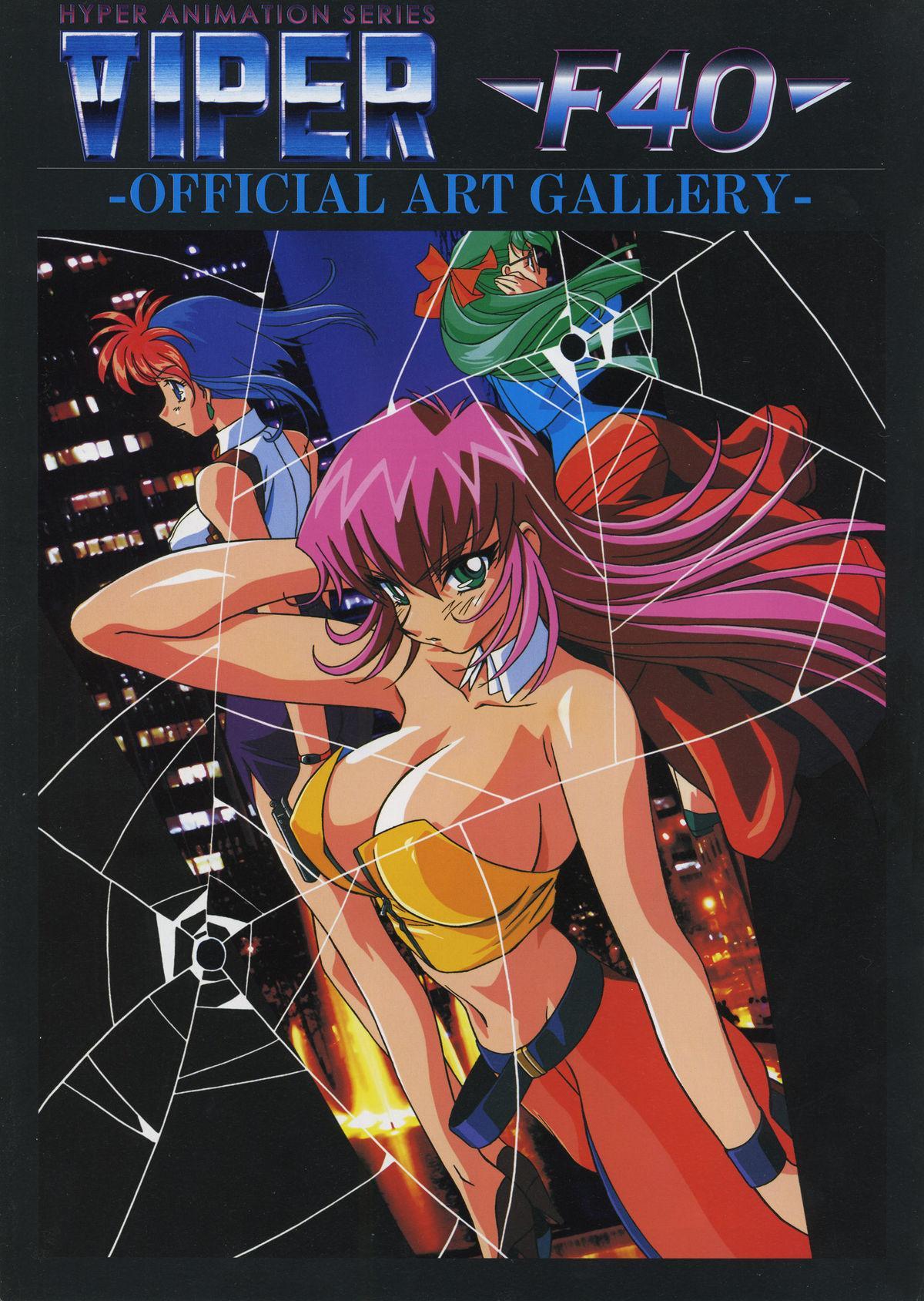 VIPER Series Official Artbook III 99
