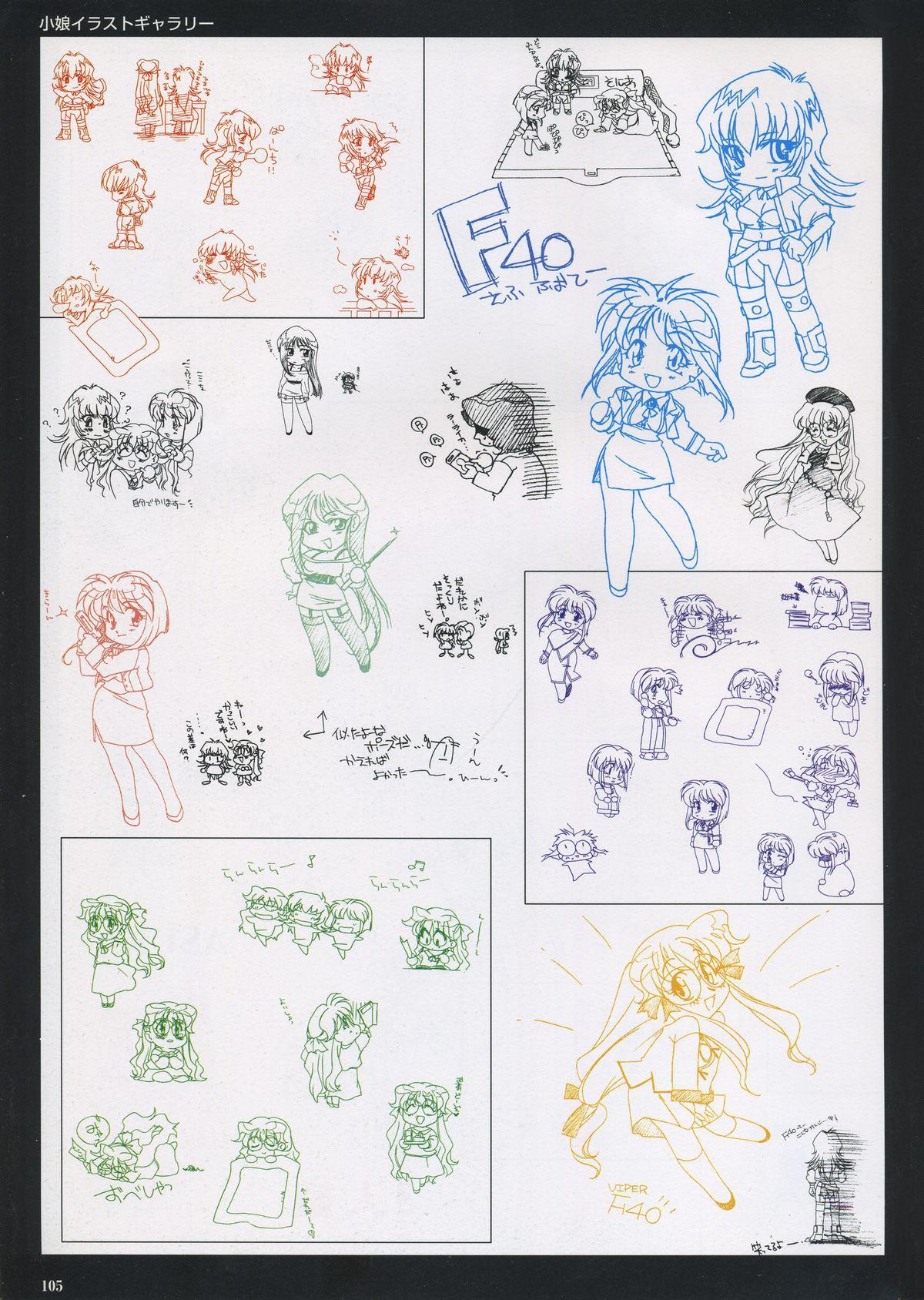 VIPER Series Official Artbook III 107