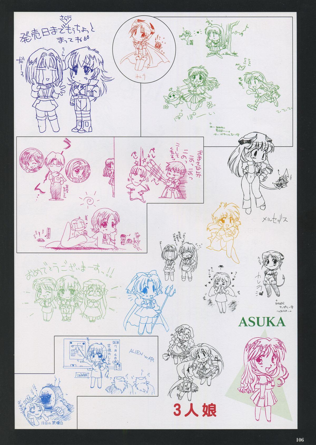 VIPER Series Official Artbook III 108