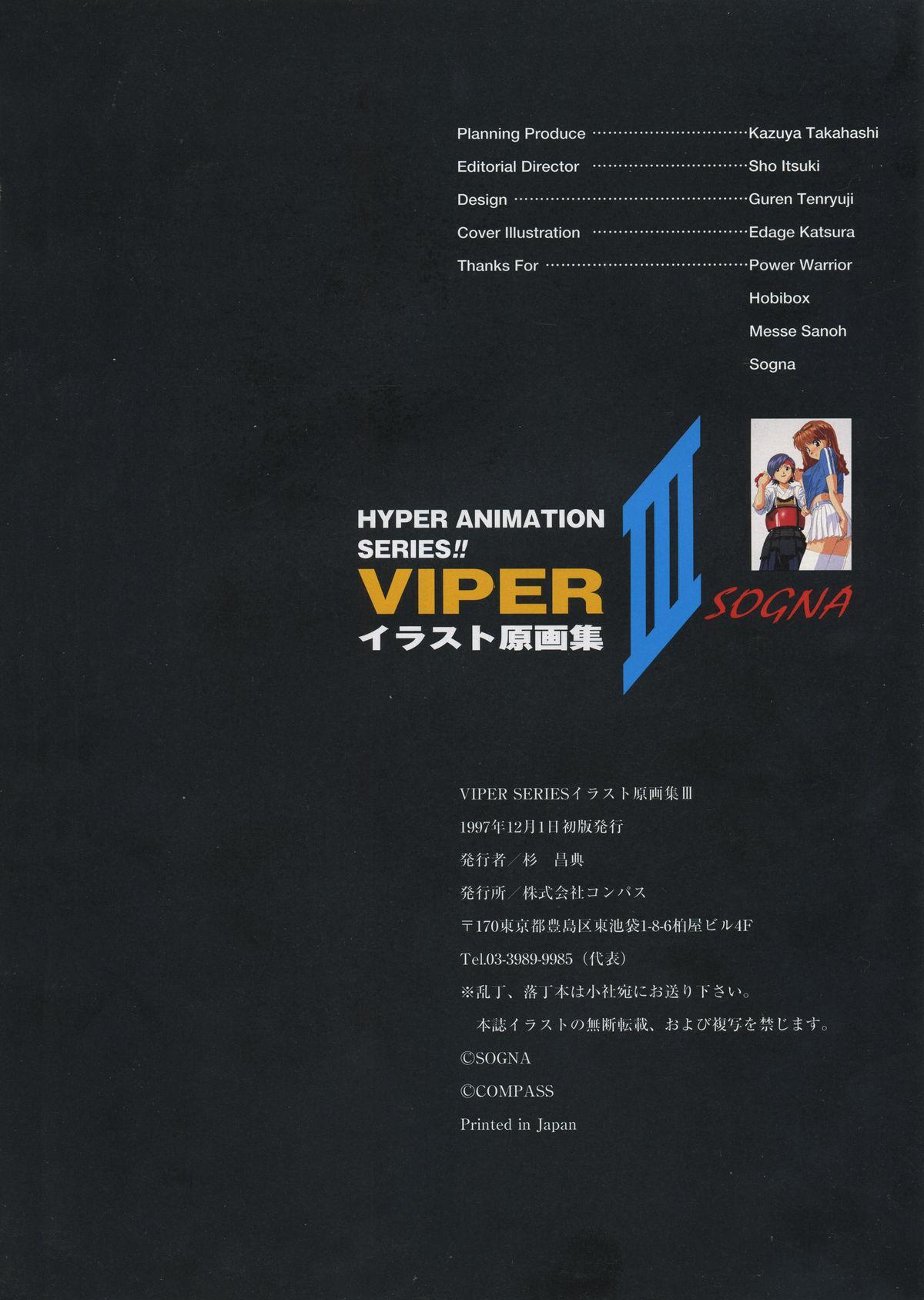 VIPER Series Official Artbook III 110